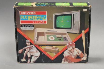 EpochTV Baseball (1978) Console Pong japonaise...