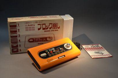 Nintendo Block