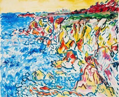 Amand BOUVIER (1913-1997)  Les rochers  Huile...