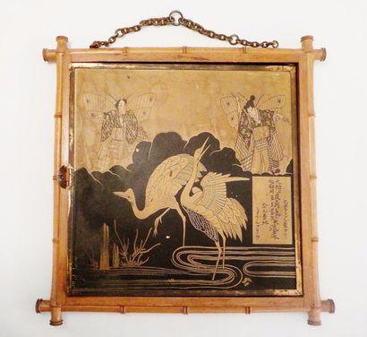 JAPON  Miroir en bambou formant triptyque...