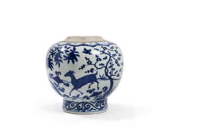 Chine, époque Jiajing (1521-1567)  Partie...