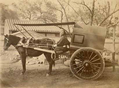 Thomas CHILD (1841-1898)  Chine : vue sur...
