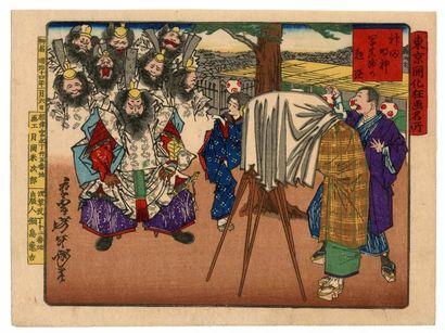Japon  - La boîte d'optique  - La séance photo de Samouraïs  2 gravures japonaises...