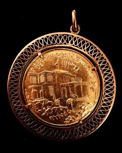 Pendentif orné d'une médaille éthiopienne...