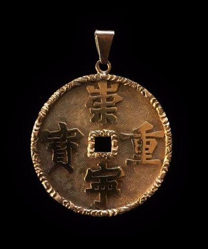 Pendentif rond en or jaune 18 K (750 °/°°) à motifs de caractères chinois  Poids...