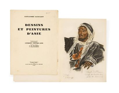Alexandre IACOVLEFF (1887 - 1938)  Dessins...