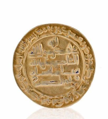 BOUYDES, Baha al Daulah (379-403H). Dinar...