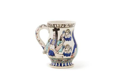 Pichet de Kütahya  en céramique peint en...