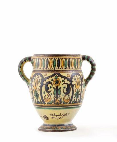 Vase Awlad Chemla  en céramique à décor polychrome,...