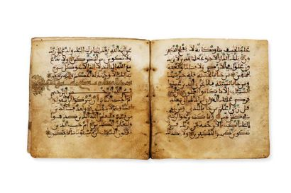 Partie de Coran Andalou  Manuscrit en arabe,...