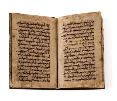 Partie de Coran du 12e siècle  Manuscrit...
