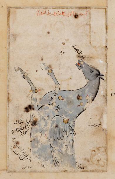 Abd al-rahman al-sufi (376 H, 986 AD)  Suwar...