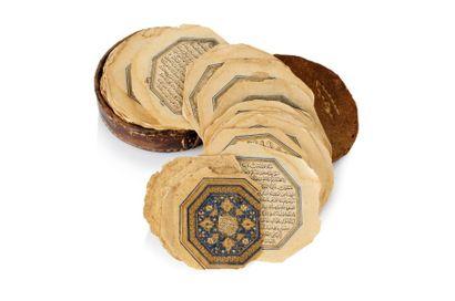 Coran miniature safavide  Manuscrit arabe...