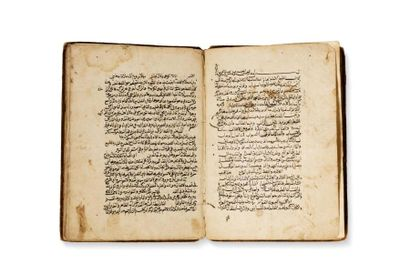 Commentaire de Matn Al-Ajarumiya daté 1072H...