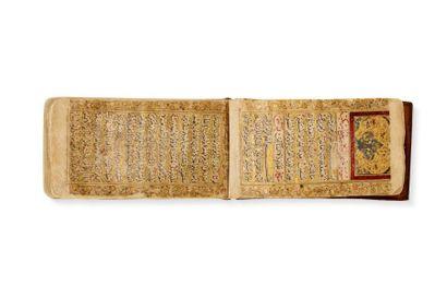 Recueil de prières ottoman  Manuscrit arabe...
