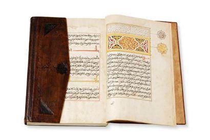 Muslim bin Al-Hajjaj ( mort en 875)  Al-Sahih,...