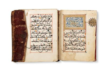 Partie de Coran du XVIIIe siècle  Manuscrit...