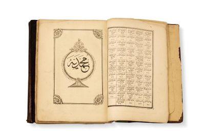 Recueil à la gloire du Prophète Muhammad...