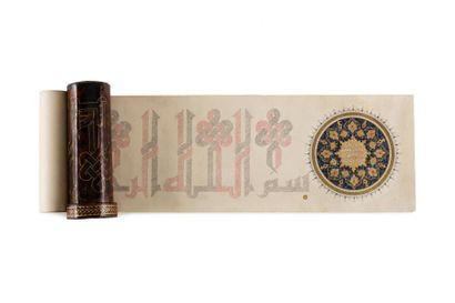 Coran en rouleau syrien  Manuscrit en arabe...