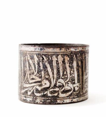 Element de pyxide au nom de Malek Es-Saleh...