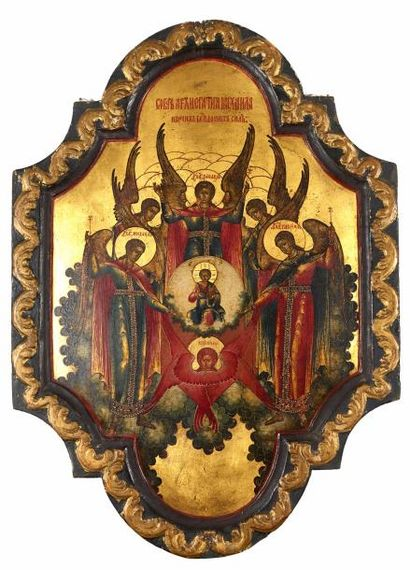 La Synaxe des archanges et au dos la Vierge...