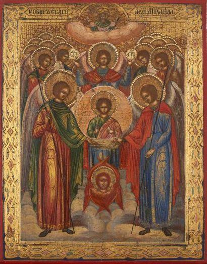 Synaxe ou l'assemblée des saints anges  Anges,...