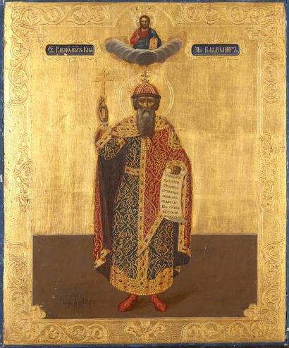 Le Saint Prince Vladimir  Cette grande icône...