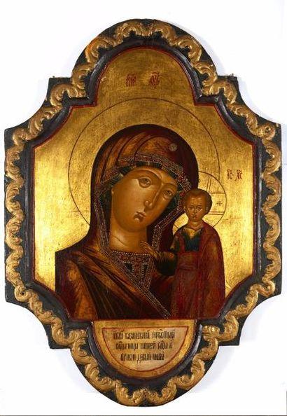 La Synaxe des archanges et au dos la Vierge de Kazan.  Icône double face  Anges,...