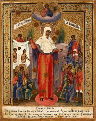 Vierge « joie de tous les affligés »  La...