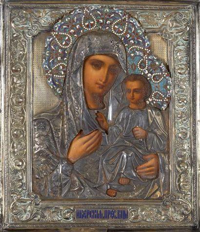 Mère de Dieu Iverskaïa  Marie est figurée...