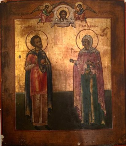 Saint Côme et Sainte Euphémie  Côme est...