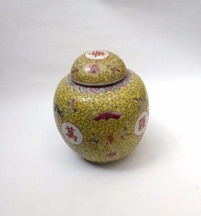 CHINE  Vase boule jaune  H : 16 cm