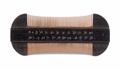 JAPON –Période Meiji, Epoque fin du XIXème...