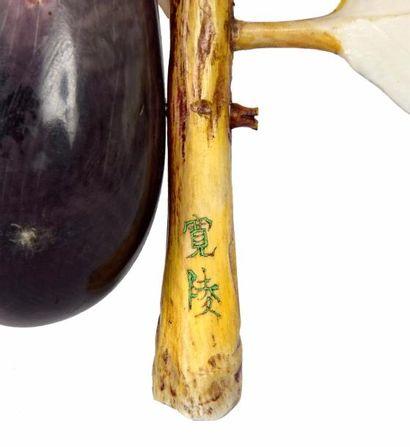 JAPON – Epoque XXème siècle, Période Showa    Okimono en ivoire représentant une...
