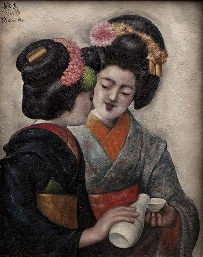 **Toshio BANDO (Tokushima 1895 - Paris 1973)...