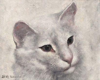 Toshio BANDO (Tokushima 1895 - Paris 1973)...