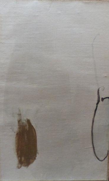 XIAOXIA (1957)  B 31  90 x 57 cm