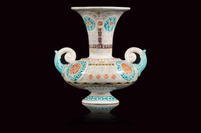 Théodore DECK (1823 - 1891)  Vase de forme...