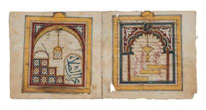 Maroc, 19e siècle.  AL-JAZULI. Dalaïl al-Khayrat...
