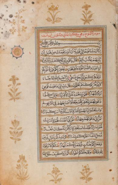 Turquie, 19e siècle  Feuillet de Coran ottoman...
