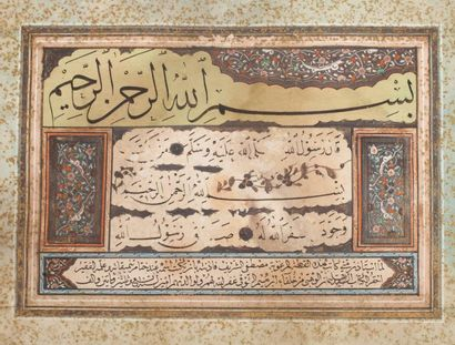 Turquie, daté 1239 H = 1823.  Qit'a écrite...
