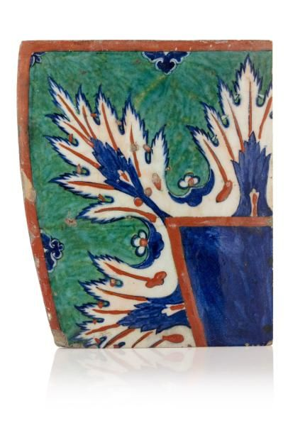 Carreau de bordure d'Iznik  en céramique...