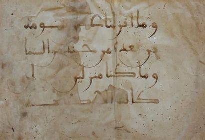 Folio talismanique  calligraphié sur parchemin,...