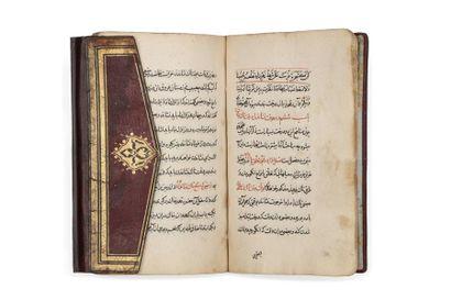 Kitab Al-Falaha - Abrégé d'Agriculture  Datée...