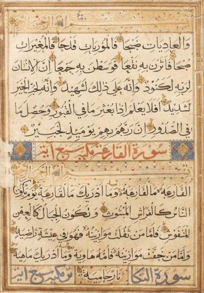 Page de Coran indien  de S. 100 (Al-'Adiyât)...