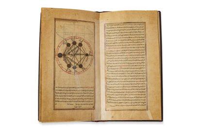 Traité d'astronomie  Manuscrit en arabe,...