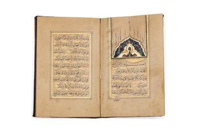 Livre de prières ottoman  Manuscrit de 32...