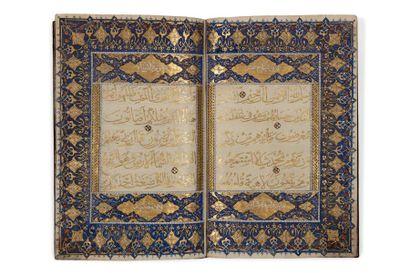 Juz d'un Coran du 17ème siècle  Le manuscrit...