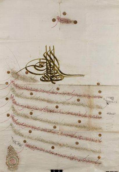 Firman du Sultan Mustafa III, daté 1763  Manuscrit...