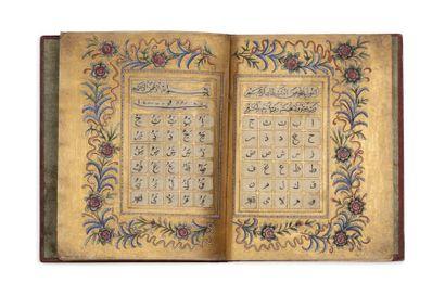 Abécédaire ottoman  signé Muhammad Musâhem...